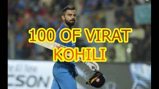 1ST ONE DAY IND VS ENG CENTURY OF VIRAT 2017