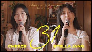 치즈 X 스텔라장 - 31 [Live] (CHEEZE X STELLA JANG - 31)