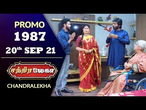 Chandralekha Promo   Episode 1987   Shwetha   Jai Dhanush   Nagasri   Arun   Shyam
