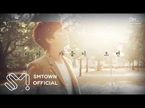 KYUHYUN 규현 The 2nd Mini Album 'Fall, Once again' Highlight Medley