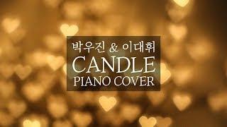 박우진 (Park Woo Jin) & 이대휘 (Lee Dae Hwi) - Candle   Kpop Piano Cover