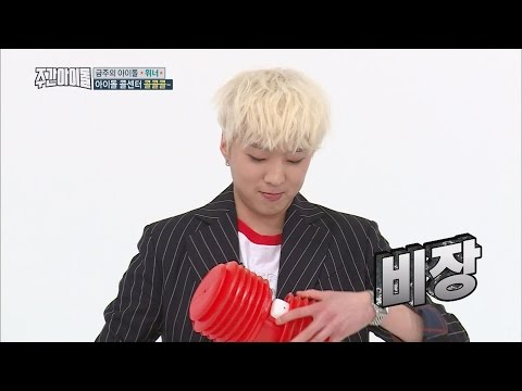 (Weekly Idol EP.301) Pigs bent before their strength