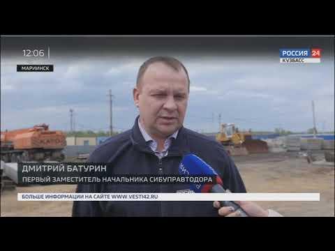 Власти Кузбасса оценили строительство трассы в обход Мариинска с воздуха