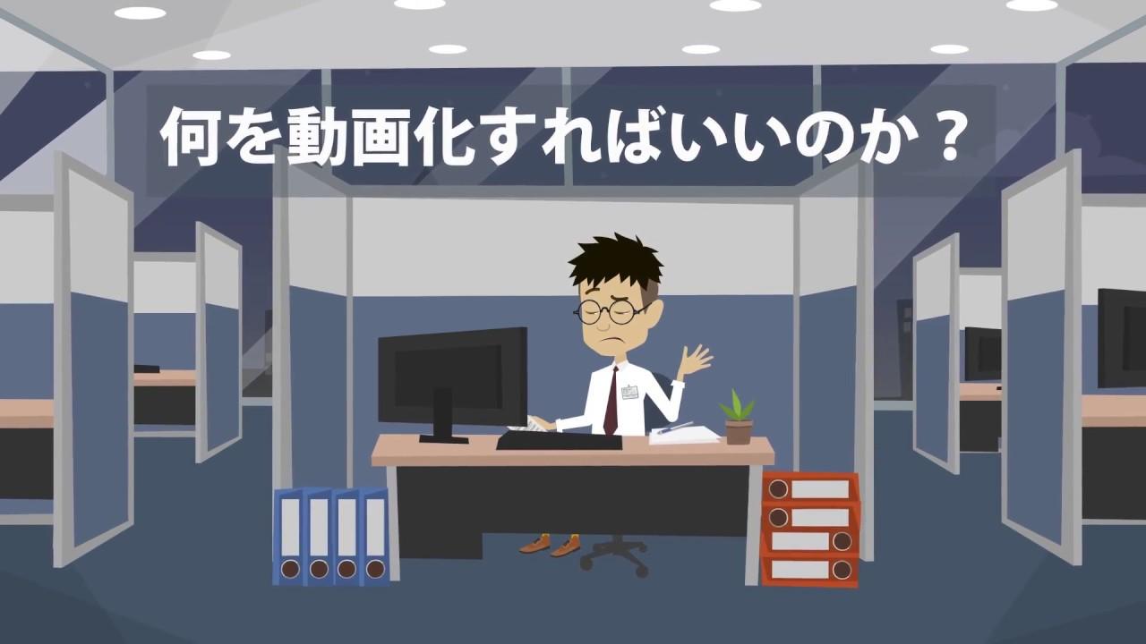 マニュアル 動画 作り方