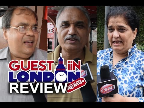 Guest Iin London Public Review | Reaction | First Day First Show | Bollywood Tashan