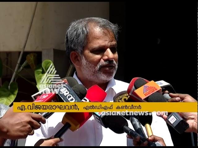 A Vijayaraghavan against Revenue Minister E Chandrashekharan visit in Kripesh's home