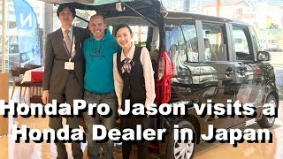 Watch as I Go Crazy in my 1st tour of a Japanese Honda Dealership