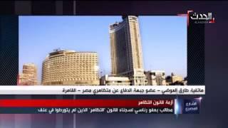 مساجين التظاهر في انتظار عفو السيسي
