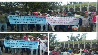 Muslimni Itoophiyaa  Maalif Deebisaa Dhabe? Ustaz Nasir Hamza