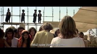 Иисус Христос - Суперзвезда (1973 г.) - Трейлер