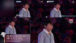4K 오연준, 올림픽 찬가 Olympic Anthem Multi Channel 2018 Korea Winter Olymic