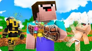 Noob Roba El Guantelete Del Infinito En Minecraft 😱