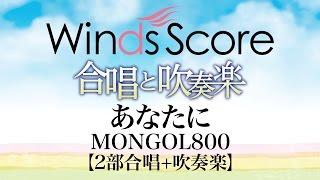 1998年沖縄県で結成されたロックバンドMONGOL800。2ndアルバム「MESSAGE...