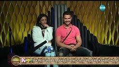 Отношенията между Емануела и Борислав в Къщата на VIP Brother (03.10.2016)