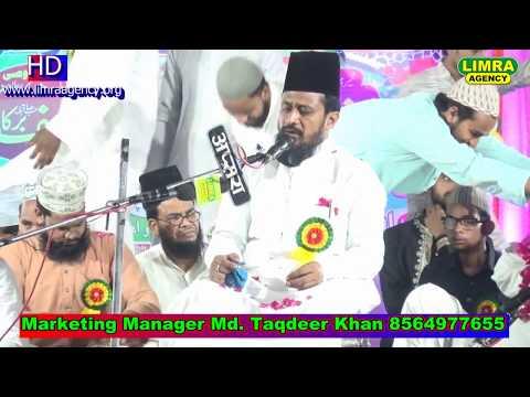 Maulana Ghulam Rasool Baliyavi Part 1 Nizamat Waris Chishti  16 September 2017 Kanpur HD India