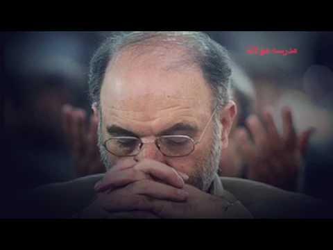 غزلیات شمس (مولانا) با صدای سروش mawlana romi poems with abdulkarim srush reading