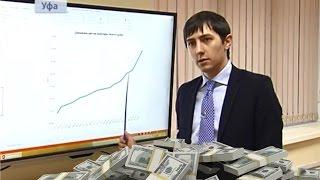 Как заработать миллион долларов за месяц_2