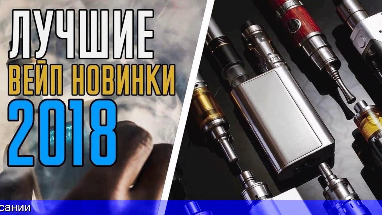 Купить основу для сигареты жидкости для сигарет купить