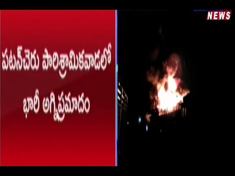 Major Blaze Mishap In Patancheru Agarwal Rubber Industry | Hyderabad | Studio N