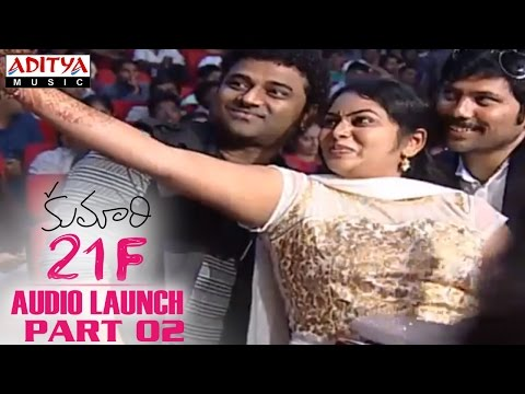 Kumari 21F Audio Launch Part 02 - Raj Tarun, Sukumar, Devi Sri Prasad