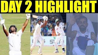 India vs Bangladesh : 1st Test Day 2 Highlight - IND vs BAN Live Cricket Score