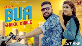 Bua Shakk Karle Monika Sharma Free MP3 Song Download 320 Kbps