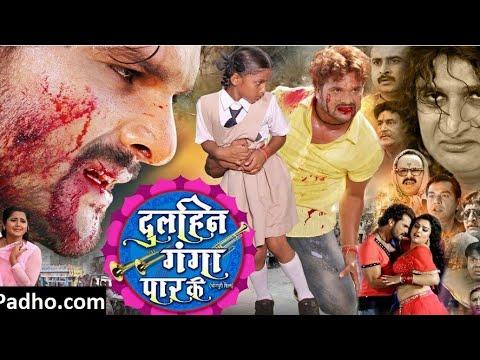 ।।दुलहिन गंगा पार के।। Dulhin Ganga Par Ke!! Official Full Movie Hd 720 Bhojpuri New 2018 Khesari Ka