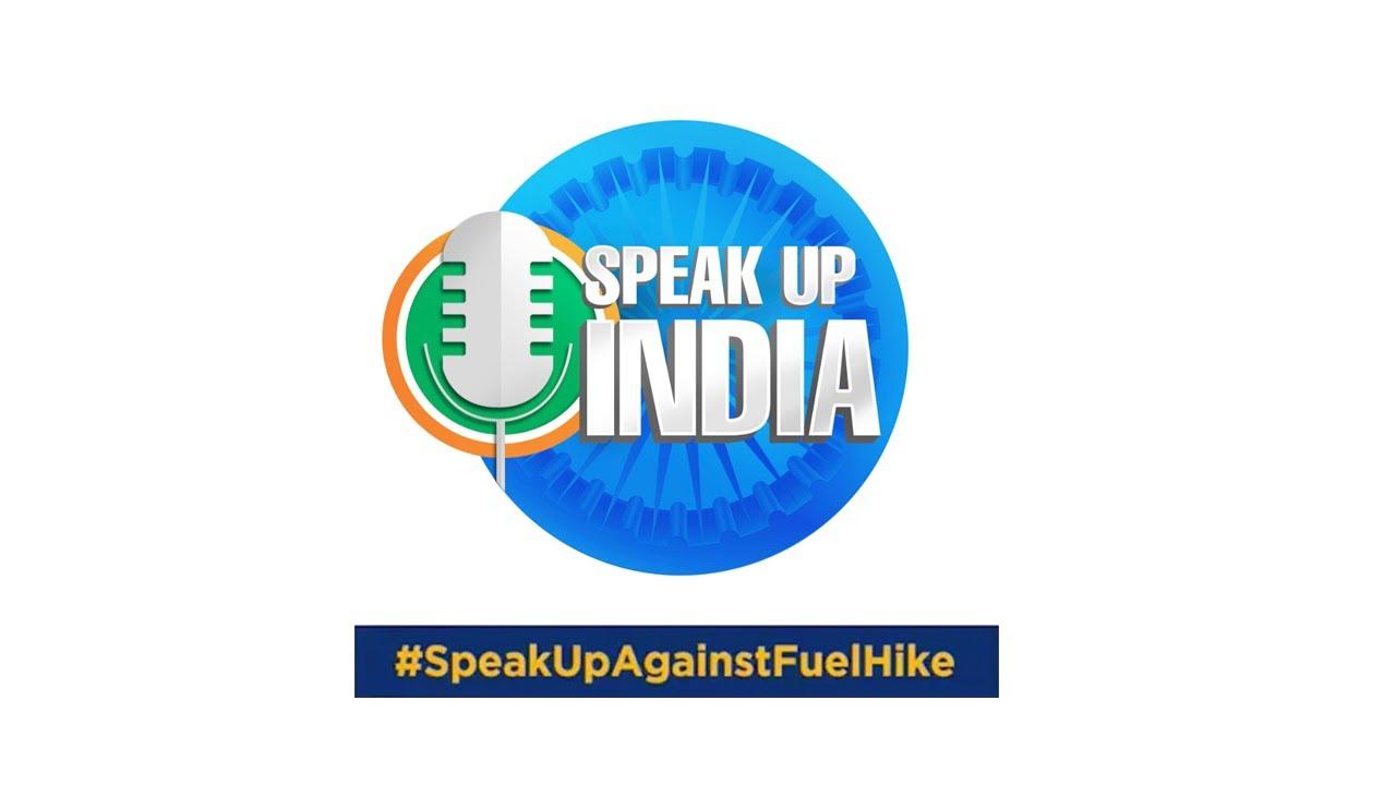 सरकार पेट्रोल-डीज़ल से मुनाफ़ाख़ोरी बंद करे, एक्साइज़ दर तुरंत घटाए और दाम कम करे ! #SpeakUpAgainstF