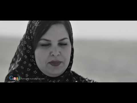 HAMNAVA MUSIC-SHENIDOM BAHMENI-VOCAL:BARAN MOZAFARI-BUSHEHR MUSIC-موسیقی بوشهر-