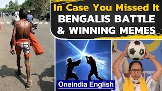 West Bengal Polls | Bengalis battle & funny memes | In case You Missed It