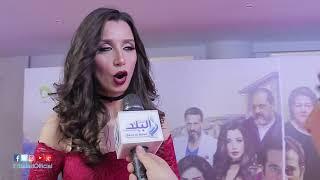 سارة التونسي لـ صدى البلد: خالد يوسف راهن عليّ في فيلم كارما.. فيديو