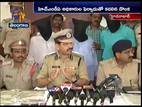 3 Arrested For Cheating HMDA Of 5.87 CR