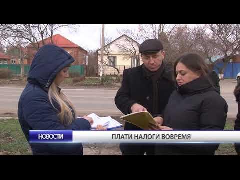 В Тимашевске прошел рейд по взысканию налоговых платежей