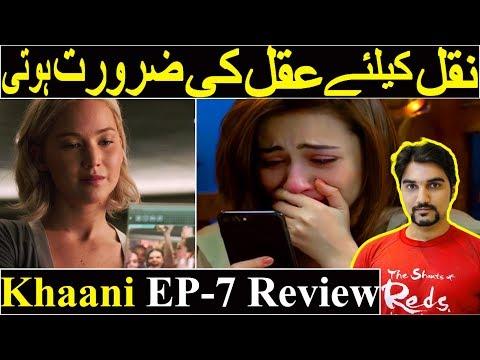 Khaani Episode 7   Teaser Promo Review   Har Pal Geo   Sana Javed   Latest Pakistani Drama thumbnail