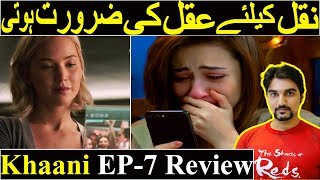 Khaani Episode 7 | Teaser Promo Review | Har Pal Geo | Sana Javed | Latest Pakistani Drama