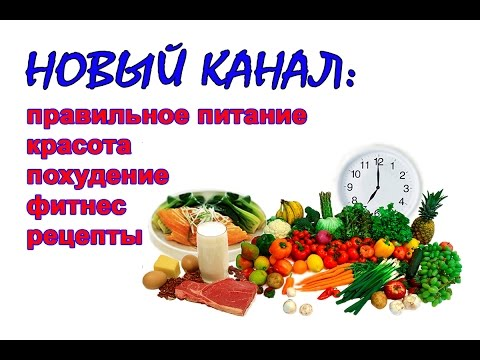 Таблица калорийности супов