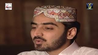 SUBHAN ALLAH SUBHAN ALLAH - SHAKEEL ASHRAF - OFFICIAL HD VIDEO - HI-TECH ISLAMIC
