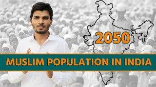 भारत 2050 में मुस्लिम-बहुसंख्यक हो जाएगा? | Muslim's Overpopulation in India by Kumar Shyam