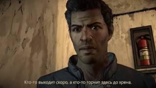 Walking Dead A New Frontier - 3ий сезон Ходячих Мертвецов - Прохождение на русском - часть 5