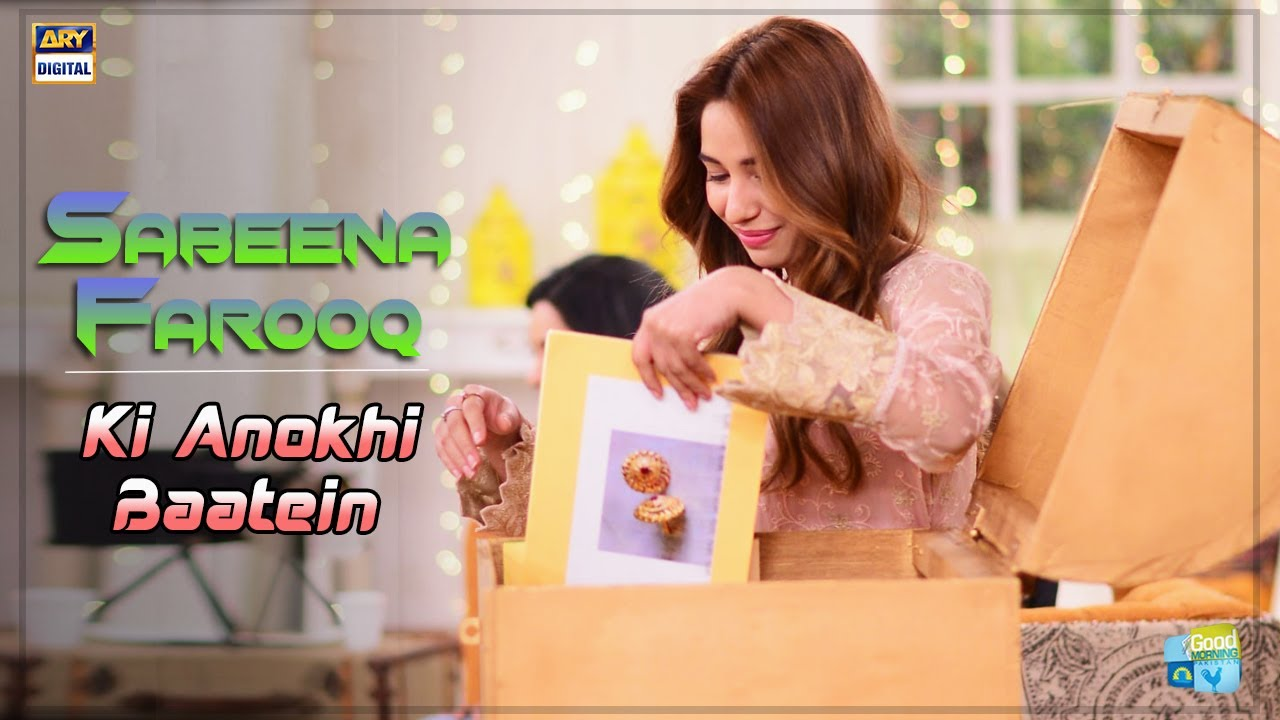 Sabeena Farooq Ki Kahani Nahi Suni To Kuch Nahi Suna