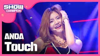 (episode-148) ANDA (안다) - Touch - Stafaband
