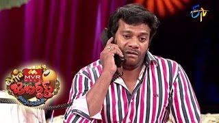 Super Sreenu Performance – Extra Jabardasth – Episode No 15 – ETV  Telugu