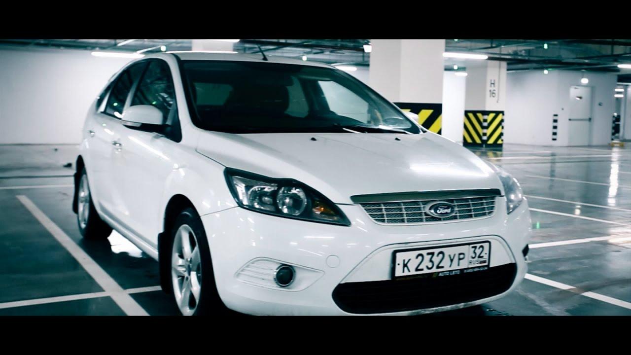 Обзор Ford Focus 2 , на что смотреть при покупке Форд Фокус - Подводные камни от Авто-Лето