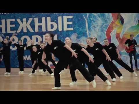 Томск-2016