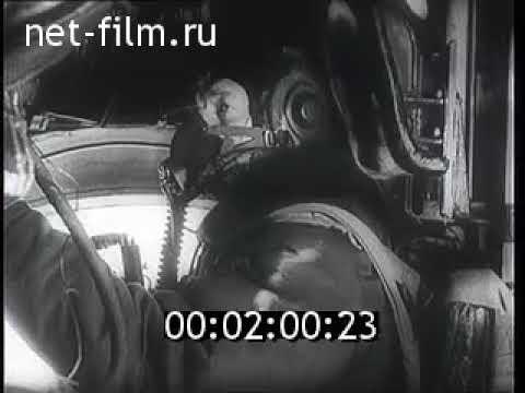 Самолет ОКБ Мясищева