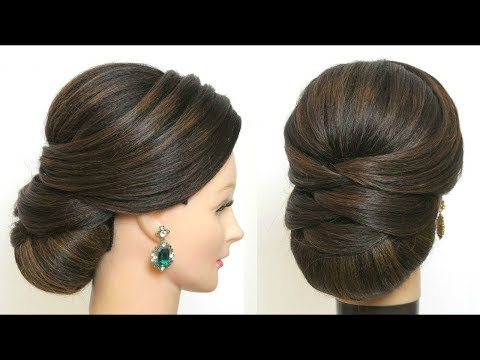 Bridal Hairstyle For Long Hair. New Wedding Updo With Low Bun