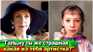 МАМА БРОСИЛА,когда ЕЙ БЫЛО ВСЕГО ТРИ ГОДИКА/Непростая судьба талантливой актрисы Галины Петровой.