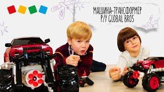 «Дитячий світ»: Розпакування! Машина-трансформер
