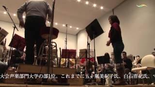 ハナミズキ 《野々村彩乃 / 土気シビックウインドオーケストラ》