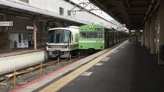国鉄型103系とJR西日本初期車221系  京都駅  JNR 103 series and JR 221 series at Kyoto terminal station / Japan